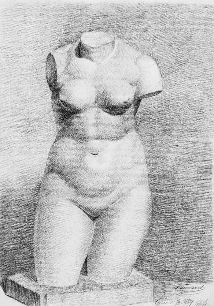 Obraz na płótnie Szkic antycznej rzeźby